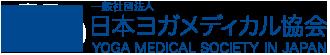 ヨガメディカル協会ロゴ