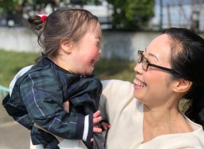 障害と家族とヨガセラピー
